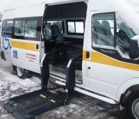 Автобус для инвалидов Ford Transit база 350LWB 2227SC