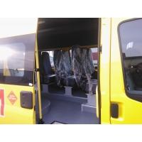 Ford Transit школьный автобус TST41D-1000 (20+2+1)